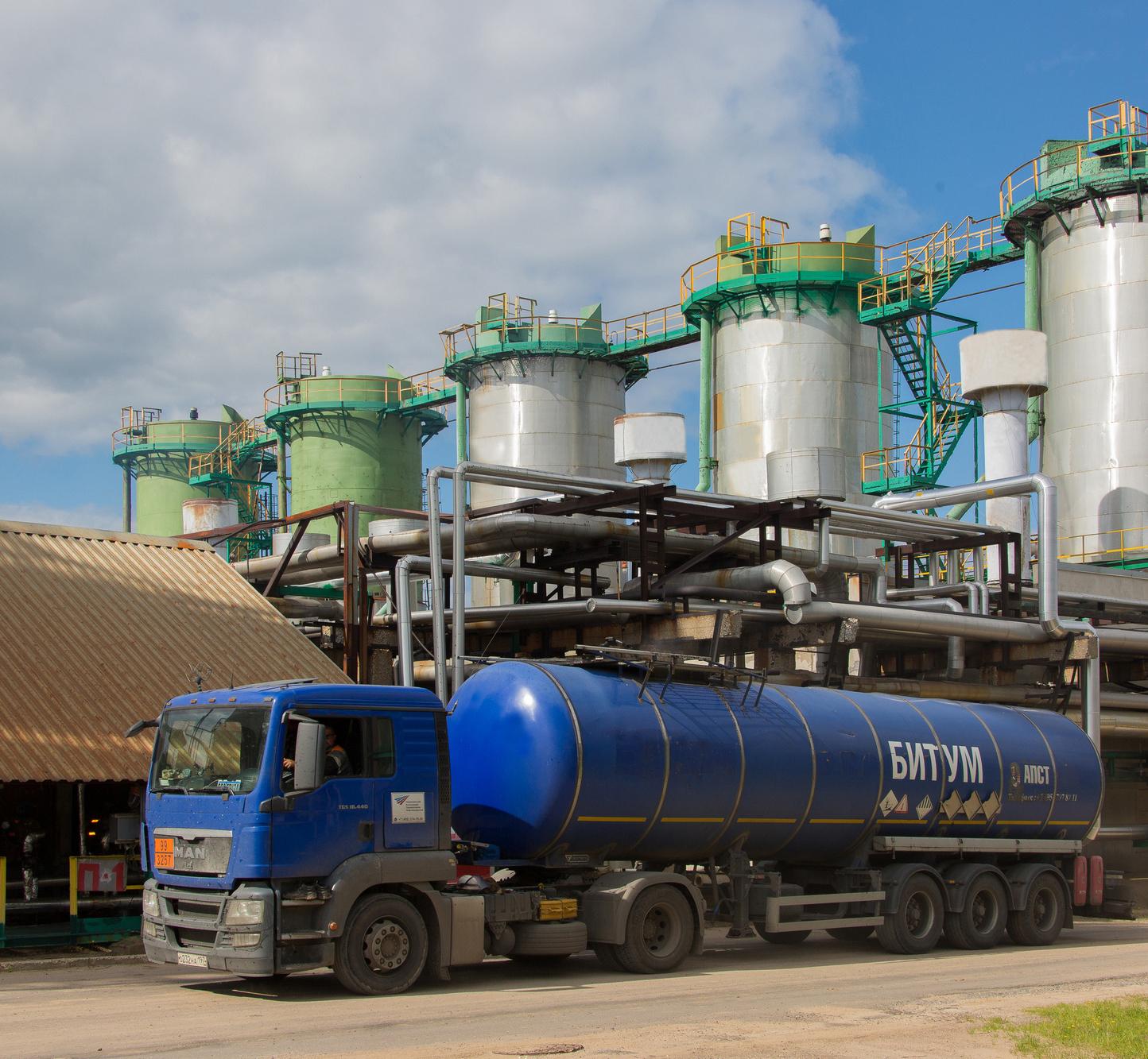 Atactic Polypropylene modified bitumen